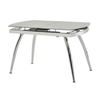 Luna Extendable Dining Table
