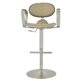 Jaylo Tan Adjustable Stool