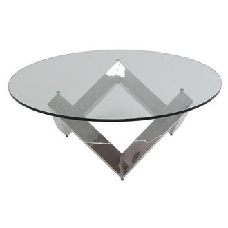 Milano Coffee Table