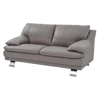 Rio Light Gray Leather Loveseat