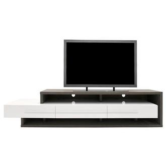 Avanti Gray/White TV Stand